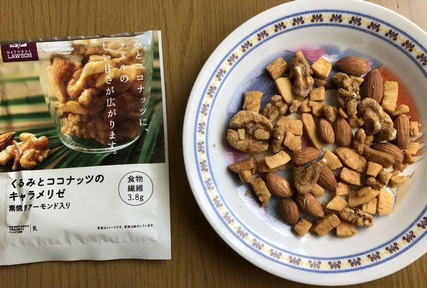 第2位 くるみとココナッツのキャラメリゼ 糖質5.4 g