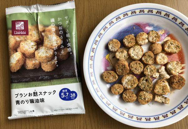 第1位 ブランお麩スナック 青のり醤油味 糖質5.7g